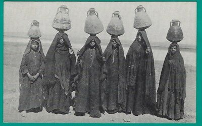 (4042) Luxor Native Women Carrying Water (Jugs On Their Heads) From The Nile