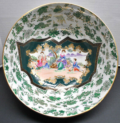 Stunning X-Large Decorative Asian Bowl Very Ornate Hand Painted Scene