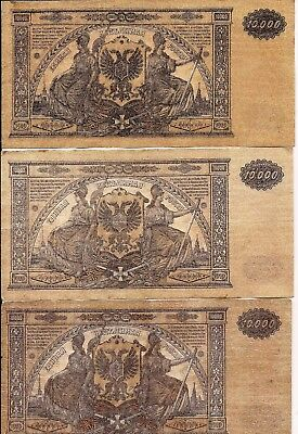 Vintage Russian 10000 Rubles banknote paper money PS.425a F-VF, 1919