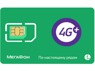 MegaFon Russian SIM card with worldwide roaming