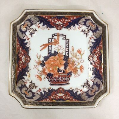 Antique Hand Painted Chinese / Japanese Porcelain Plate