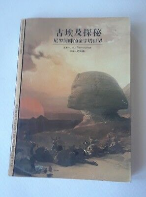 Occult Rare Ancient Egypt Explorations Profusely Illustrated Pb  Japan