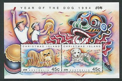 Christmas Island 1994 Year of the Dog MS MNH