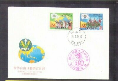 Taiwan R O China 1984 World Freedom Day FDC