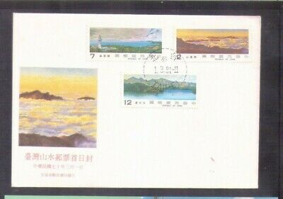 Taiwan R O China 1981 Ali Mountain  FDC