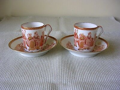 2 Sets of Mid 20thC Japanese Eggshell Cup & Saucer c1950 Excellent Condition