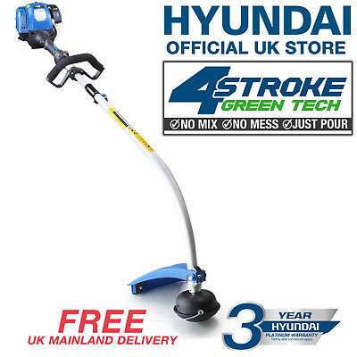 HYUNDAI Garden Petrol 4 STROKE Strimmer Trimmer 26cc Engine Split Shaft HY4TR26
