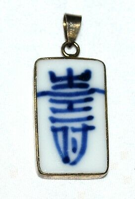 Asian Blue Painted Fishbone on Porcelain Pendant in Sterling Silver w/ Hallmark