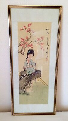Oriental Silk Painting Signed Chinese Painting On Silk With Brocade Silk Border
