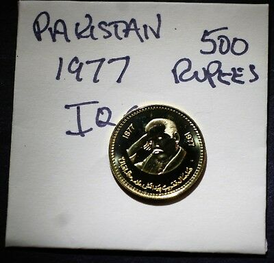 1977 GOLD Pakistan 500 Rupees, Iqbal, Rare, Low Mintage Gold Coin