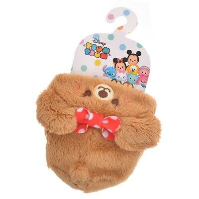 Disney Store Japan Unibearsity Pudding Costume for Tsum Tsum Mini S Plush Doll