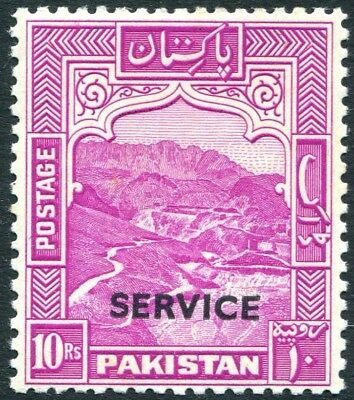 PAKISTAN-1948-54 10r Magenta Perf 12 Sg 026a LIGHTLY MOUNTED MINT V24498