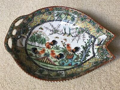 Antique Chinese 20th Century Family Rose Fruit Bowl