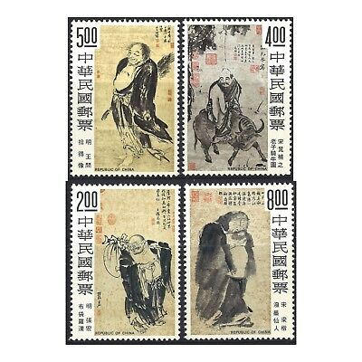 Taiwan 1975 Early Paintings Set of 4 Scott.1942/5 MUH Stamps