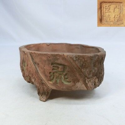 D836: RARE Chinese signed unglazed pottery brush washer with calligraphy