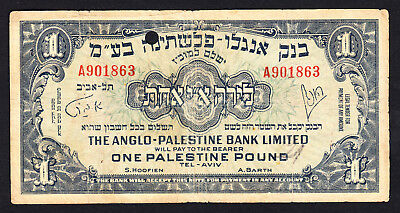 Israel Anglo Palestine Pound 1948-51 P. 15 1st Prefix A Cancelled RARE Note