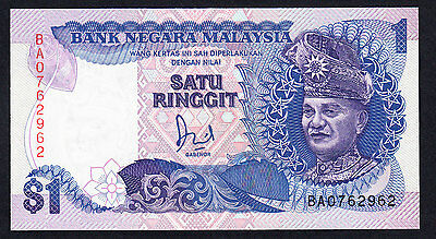 Malaysia $1 Ringgit ND (1982-84) Replacement Note BA P.19 Rare