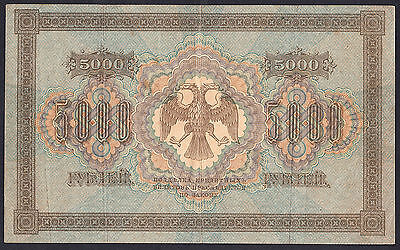 Russia  5000 Rubles 1918 - State Treasury Note - Watermark Variety  VF P. 96
