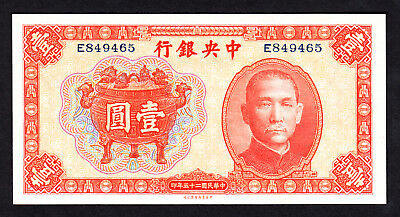 Central Bank of China 1 Yuan Dollar 1936 UNC Note P. 211a Rare