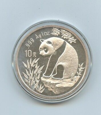 1993 China 1 Oz .999 Silver Panda 10 Yuan Coin UNC #13944