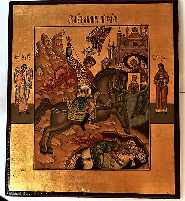 Icon Orthodox Byzantine/Russian - The Holy Great Martyr Demetrius of Thessalonic