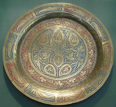 Engraved Brass Plate / Dish, Indian / Middle Eastern / Asian / Islamic, Free P&P