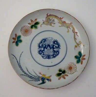 Imari Japanese Porcelain dragon phoenix w/chrysanthemum Plate 19th Century