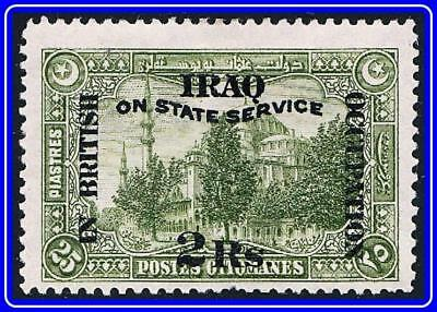 BRITISH IRAQ/MESOPOTAMIA 1921 o/PRINT on TURKEY SC#NO21 MHH CV$125.00 key VALUE