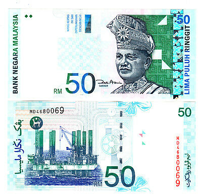 Malaysia 50 Ringgit Note ND 2001 P. 43d Prefix MD - UNC