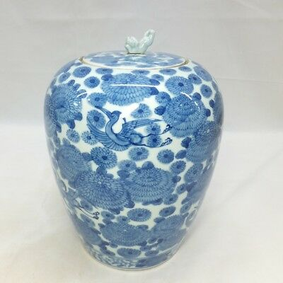 D885: Japanese water jug of NABESHIMA porcelain with fine tone and painting work