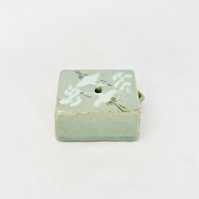 D954: Korean water pot for calligraphy of Goryeo inlaid celadon porcelain style