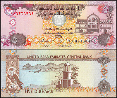 United Arab Emirates - UAE 5 Dirhams Banknote, 2004 (1425), P-19c, UNC