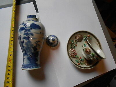 Chinese Vase, Bowl and Saucer Items A/F For Restoration