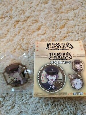 Diabolik Lovers Ruki Mukami haunted dark bridal pin (with box!)