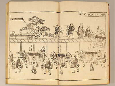 Marriage ceremony wedding in the Edo period, Antique japanese printed book ehon