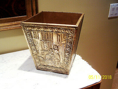 Vintage Hammered Embossed Brass Family Scene Tapered Planter - Made in England