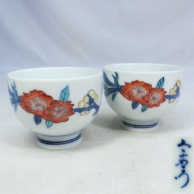 D936: Japanese NABESHIMA porcelain Pair of tea cup by great Imaemon Imaizumi
