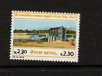 NEPAL 1979 2R30 RESERVOIR - Mint Never Hinged