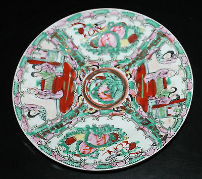 """An Early C20th 8.1"""" Chinese Cantonese Famille Rose Enamel Gold Gilt Plate Macau"""