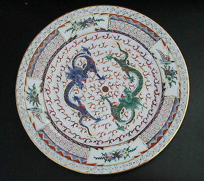 "A Superb 10.1"" Chinese Cantonese Famille Rose Enamel Dragon Chasing Pearl Plate"