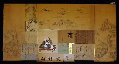 17x 19C/20C Japanese Mixed Lot Paintings, Drawings, Calligraphies (HMA) #1630