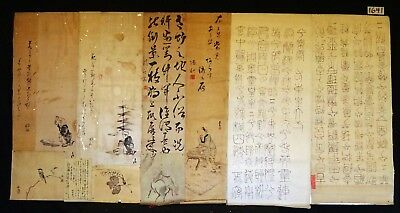 10x 19C/20C Japanese Mixed Lot Paintings, Drawings, Calligraphies (HMA) #1641