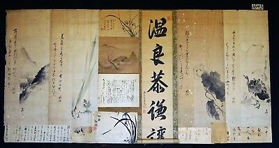 14x 19C/20C Japanese Mixed Lot Paintings, Drawings, Calligraphies (HMA) #1643