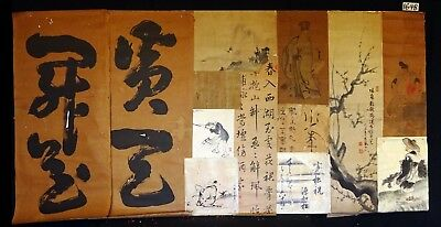 13x 19C/20C Japanese Mixed Lot Paintings, Drawings, Calligraphies (HMA) #1648