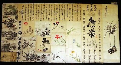 22x 19C/20C Japanese Mixed Lot Paintings, Drawings, Calligraphies (HMA) #2018