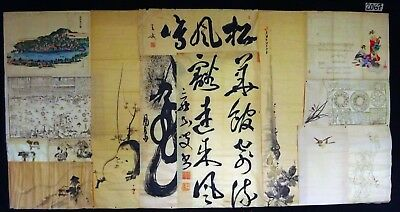 14x 19C/20C Japanese Mixed Lot Paintings, Drawings, Calligraphies (HMA) #2067