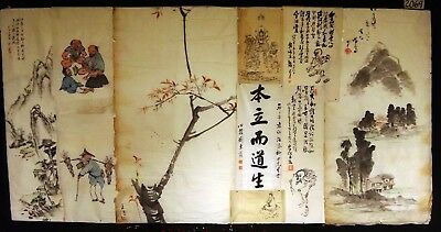 10x 19C/20C Japanese Mixed Lot Paintings, Drawings, Calligraphies (HMA) #2069