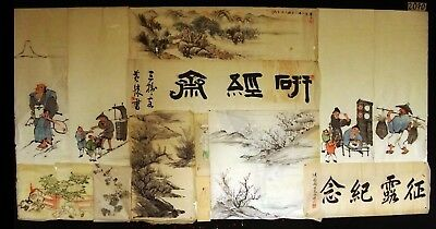 13x 19C/20C Japanese Mixed Lot Paintings, Drawings, Calligraphies (HMA) #2070