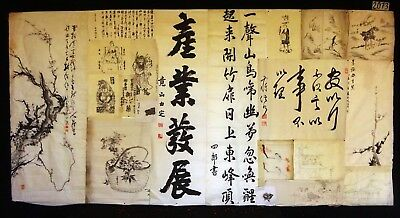 20x 19C/20C Japanese Mixed Lot Paintings, Drawings, Calligraphies (HMA) #2073