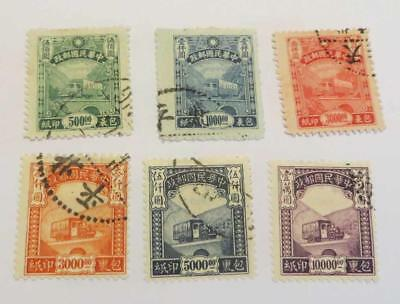 China 1945 and 1946 Parcel Post sets used